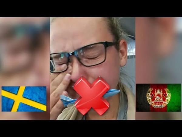 Афганец которого спасла шведская героиня бил свою жену и дочь