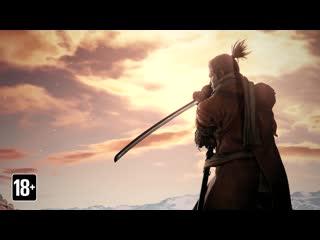 Sekiro™: shadows die twice | story