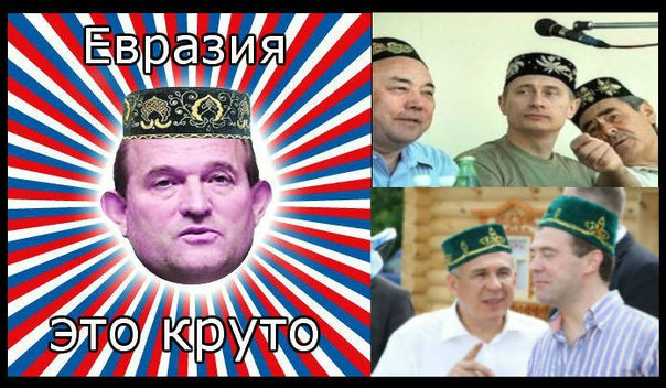 Украина может пойти в Стокгольмский суд, но Янукович - дружественный нам политик, - Марков - Цензор.НЕТ 200