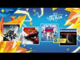 Игры месяца в PlayStation Plus в сентябре
