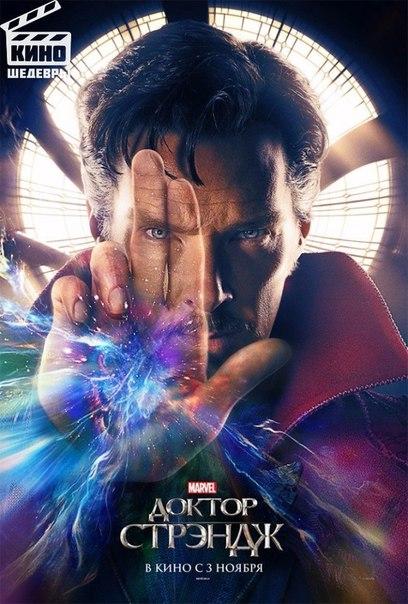 Список самых громких и ожидаемых фильмов до 2020 года, на которые стоит сходить!
