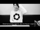 Shannon샤넌 meeting with Daybreak rain choreographer Ian Eastwood [рус.саб]