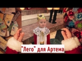 Санта Жуков исполняет мечты людей с разных уголков России