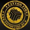 TATTOO FIRE татуировки, пирсинг, Мытищи, Королев