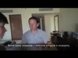 10 мифов о России_360p.mp4