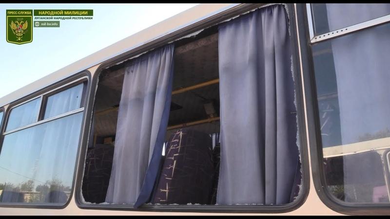 ВСУ обстреляли автобус с людьми