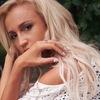 Olga Buzova