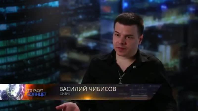 Чибисов погасил солнце на РЕН-ТВ