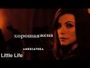 Хорошая жена трейлер сериала на русском