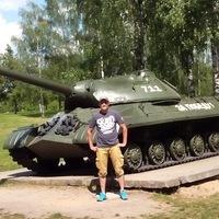 Котко Александр