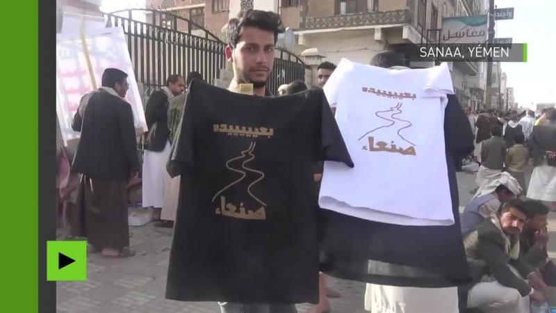 Des Yéménites protestent contre des bombardements saoudiens et «les traîtres soutenant la guerre»