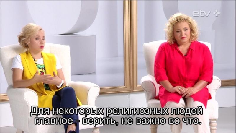 Александр Феклистов о религии и вере
