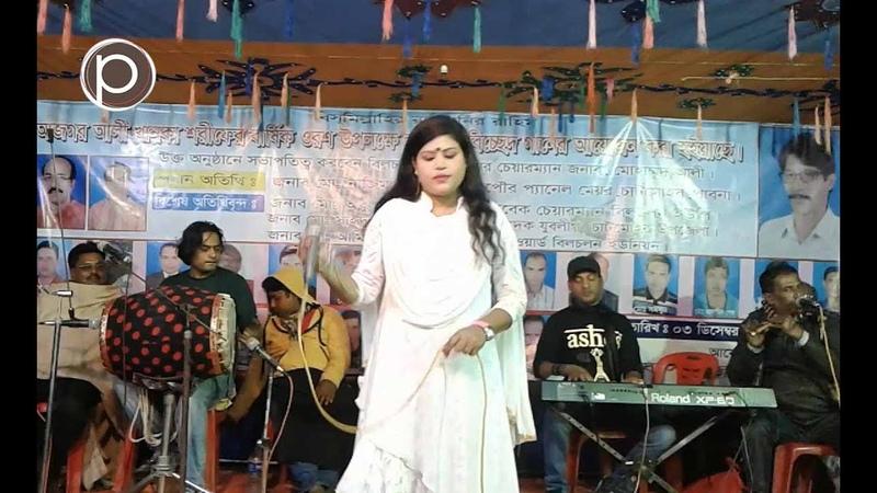 Bangla Folk Song | 2018 | Ami Jare Bashi Valo | Reshmi | Bangla Baul Song | Projapoti Music