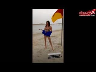 Merve Taşkın Frikik HD - YouTube