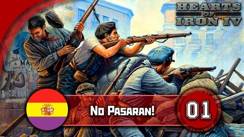 HoI IV No Pasaran | Страсти Испании [1] | На Краю Пропасти!