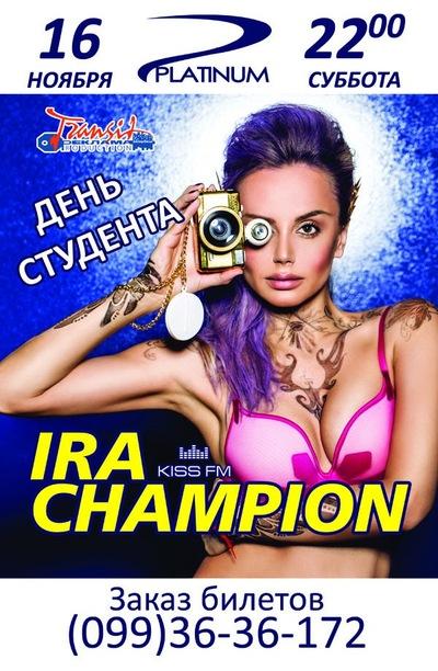 Ира Κириллова, 11 ноября 1997, Киев, id110786086