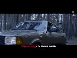 Если бы в песне пелось о том что происходит в клипе ALEKSEEV Пьяное солнце Алек_Full-HD.mp4
