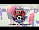 Детская футбольная школа BARSA Донецк