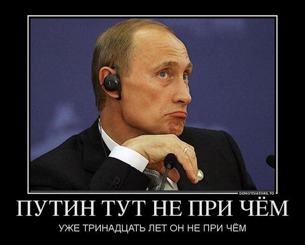 Путин нашел на дне моря древнюю амфору, а в ней - свидетельство о разводе. Десятка анекдотов недели от Цензор.НЕТ - Цензор.НЕТ 3112