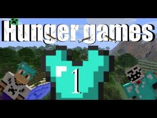 Minecraft - HUNGER GAMES (Голодные игры) - Часть 1 - ПЕРВЫЕ ШАГИ