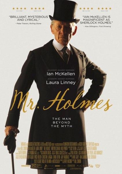 Холмса сейчас очень много. В разных вариациях. И приятно, что этот фильм держит самую высокую планку.