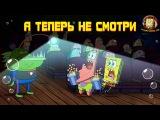 Губка боб (9 сезон 18 серия)