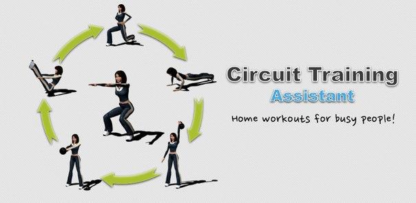 Circuit Training Assistant - интервальные тренировки для всех →.