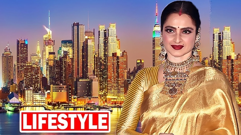 Rekha Lifestyle 2018| Boyfriends, Husband| House,Car, Salary,Net Worth, Awards, Biography And Family