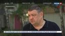Новости на Россия 24 Украинские силовики за сутки более 30 раз нарушили режим прекращения огня в Донбассе
