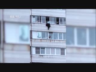Екатеринбуржец спустился из окна на веревке за застрявшей собакой