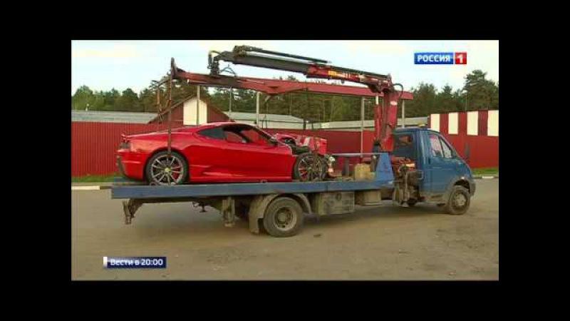 Авария ДТП с Феррари в МОСКВЕ Crash accident with a Ferrari in MOSCOW
