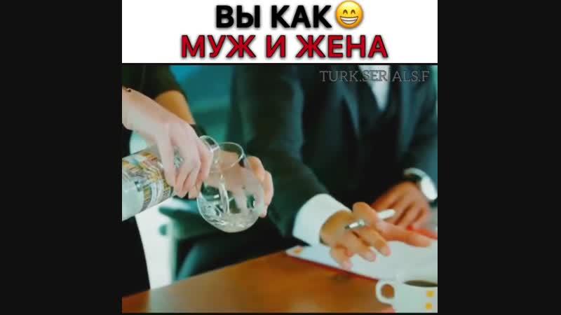 «Karı koca gibi Maşallah» _grin__grin__grin_ - Сериал_ Любовь напрокат_ Kiralık aşk _clapper_ (17 с ( 750 X 750 ).mp4