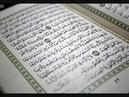 الشيخ أحمد العجمي آية الكرسي مكررة ساعة كا1