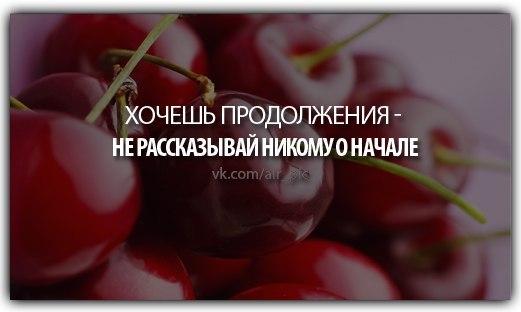 https://pp.vk.me/c407817/v407817717/4a86/LnW5FGXzxWc.jpg