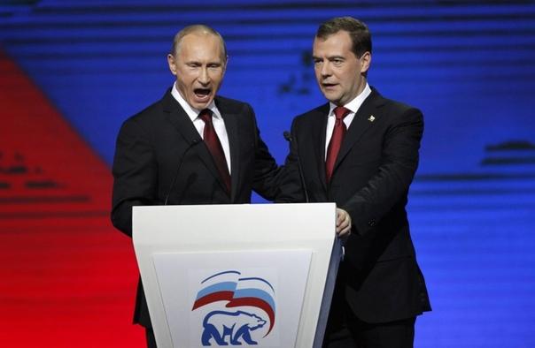 «Единая Россия» — поможет ли смена имиджа?