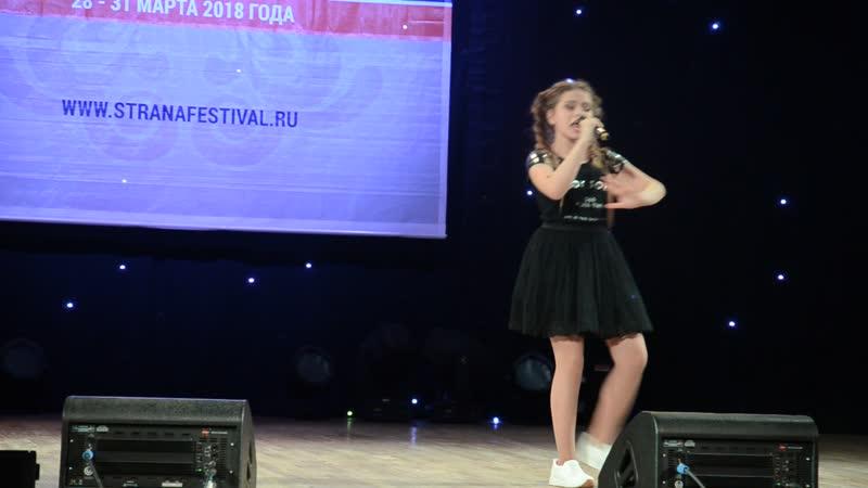 Маша Новицкая Страна талантов 29.03.18