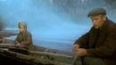 Гляжу в озёра синие к/ф Тени исчезают в полдень