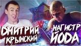 ДМИТРИЙ КРЫМСКИЙ vs МАГИСТЙОДА (PLINK) в WARFACE! - AX 308 и MAG 7