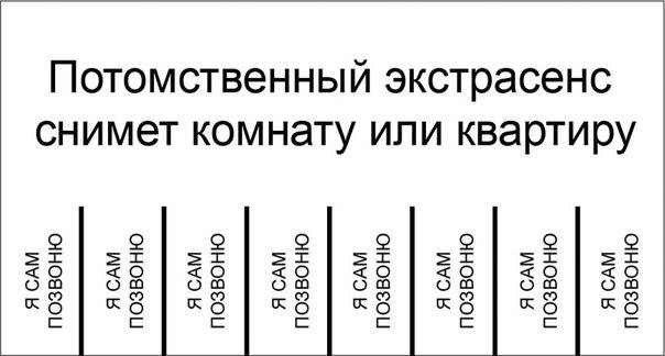 http://cs314320.vk.me/v314320916/cd8/Pu0e7gBkEQg.jpg