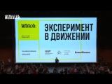 Q&A с Ильей Найшуллером в ЦДП, 16.05.18