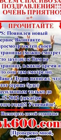Ооо Ооо, 1 ноября 1990, Москва, id155143558