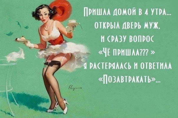 http://cs14106.vk.me/c7002/v7002802/749a/HKRHpRS4X48.jpg