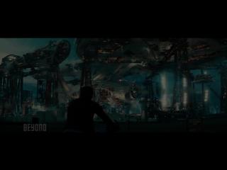 Стартрек: Бесконечность / Трейлер №2