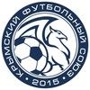 Крымский футбольный союз (КФС)