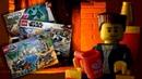 Посиделки с АВ 32: Новинки Лего на Toy Fair 2019 (Hidden Side, Star Wars, Jurassic World)