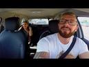Таксист уговаривает красивую пассажирку выпить