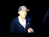 Эксклюзивное интервью со Стасом Костюшкиным после концерта