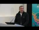 Вторая миссия УЕФА в рамках подготовки ЕВРО 2020