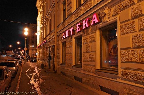 Ночь улица фонарь аптека…