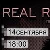 14/09/13 Real Rock Show 2013 in Barvy